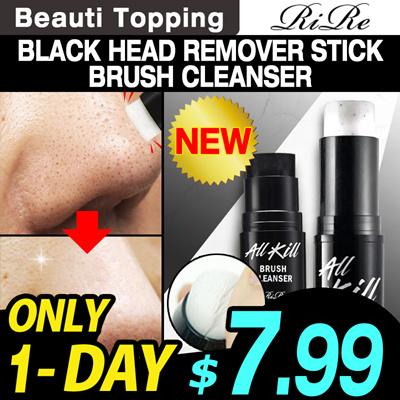 rire blackhead remover stick review