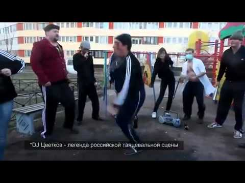 party like a russian review