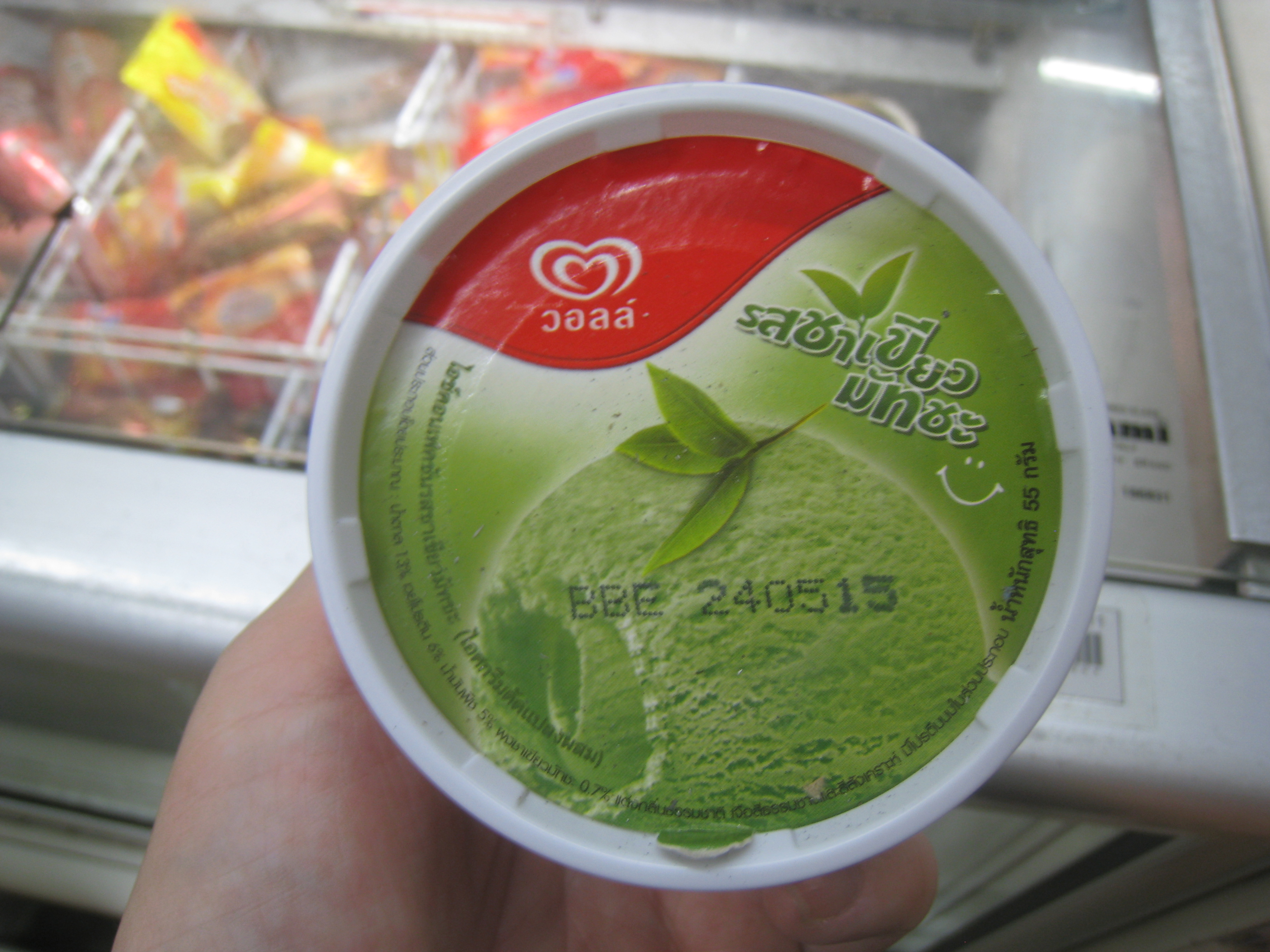 mr green tea ice cream review