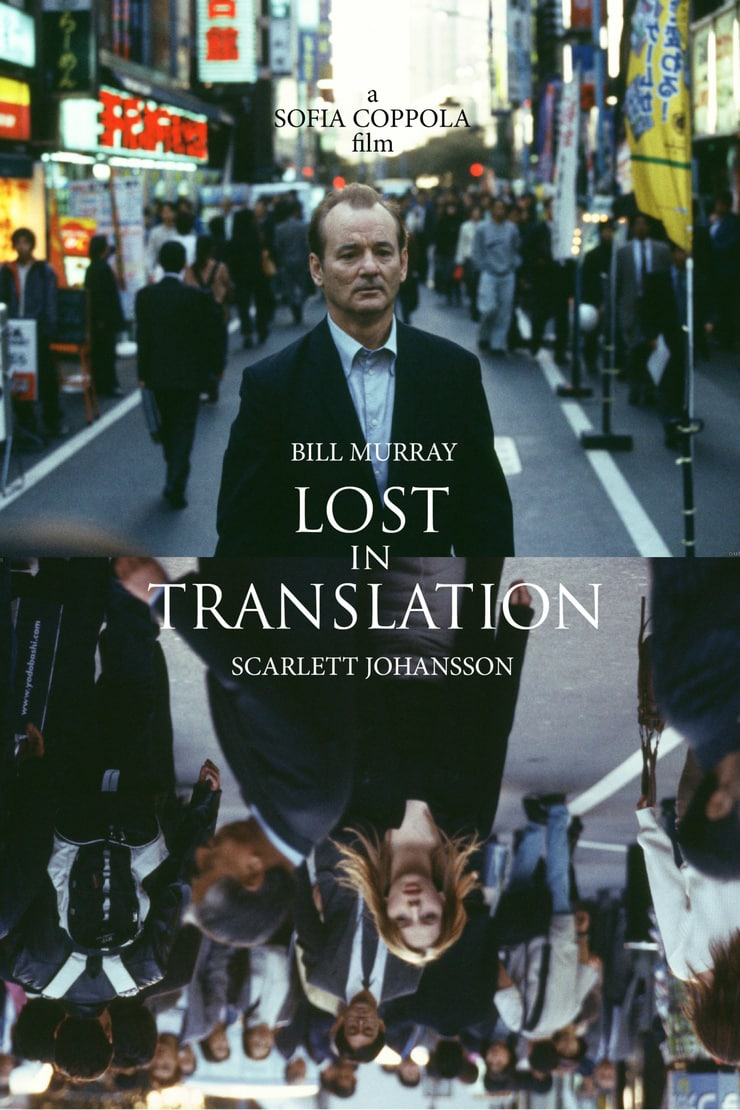 lost in translation blu ray review